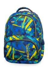 Seljakott CoolPack Spiner Abstract Yellow
