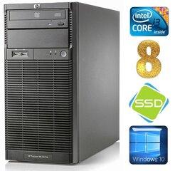 Lauaarvuti HP ProLiant ML110 G6 i3-550 8GB 120SSD DVD WIN10