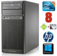 Lauaarvuti HP ProLiant ML110 G6 i3-550 8GB 120SSD+1TB DVD WIN10