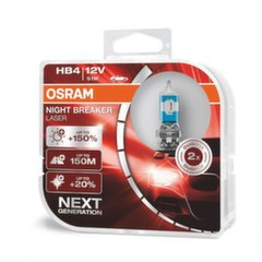 Autopirnid Osram Night Breaker Laser (Next Generation) HB4, 51W