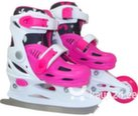 Rulluisud-uisud Enero, roosa hind ja info | Rulluisud | kaup24.ee
