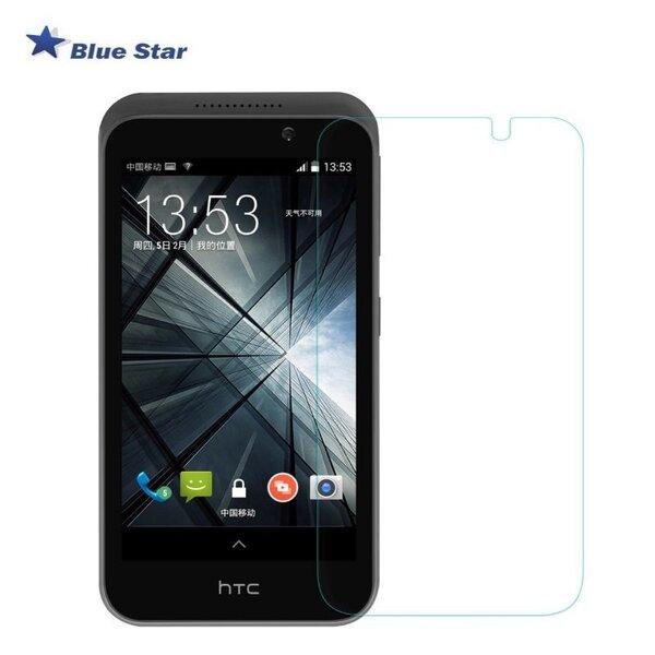 BS Tempered Glass 9H Extra Shock Защитная пленка-стекло HTC Desire 320 (EU Blister)