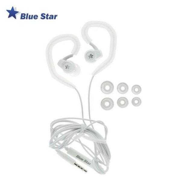 Blue Star SP80, Valge цена и информация | Peakomplektid, kõrvaklapid | kaup24.ee