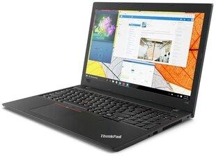 Lenovo ThinkPad L580 (20LW000UPB) 24 GB RAM/ 256 GB M.2/ 256 GB SSD/ Windows 10 Pro