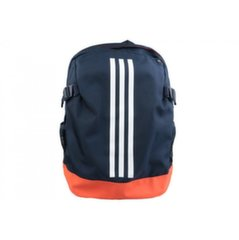 Seljakott Adidas Power IV Fab Backpack DZ9441, sinine
