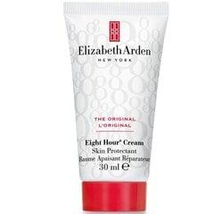 Intensiivselt niisutav kreem Elizabeth Arden Eight Hour Cream Skin Protectant 30 ml hind ja info | Näokreemid | kaup24.ee