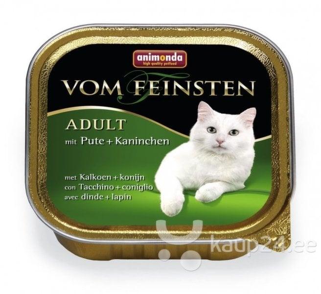 Консервы для кошек с индюшатиной и крольчатиной.