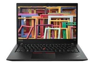 Lenovo ThinkPad T490S (20NX0056MH) hind ja info | Sülearvutid | kaup24.ee