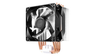 Ventilaator Master Hyper H411R RR-H411-20PW-R1 hind ja info | Protsessori jahutid | kaup24.ee