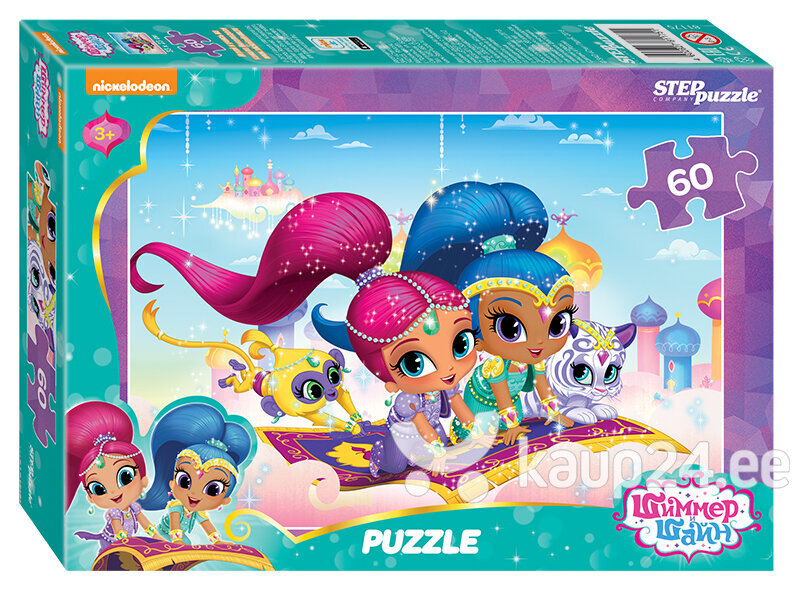 "Pusle Step Puzzle 60 ""Shimmer and Shine"""