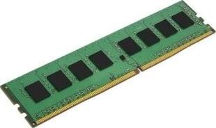 Fujitsu S26361-F4101-L5 hind ja info | Operatiivmälu (RAM) | kaup24.ee