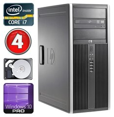 HP 8100 Elite MT i7-860 4GB 250GB NVS450 DVD WIN10Pro hind ja info | HP 8100 Elite MT i7-860 4GB 250GB NVS450 DVD WIN10Pro | kaup24.ee