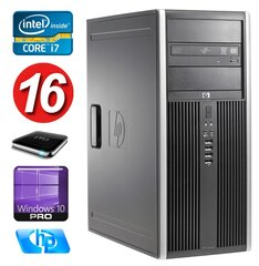 HP 8100 Elite MT i7-860 16GB 1TB NVS450 DVD WIN10Pro hind ja info | HP 8100 Elite MT i7-860 16GB 1TB NVS450 DVD WIN10Pro | kaup24.ee