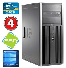 HP 8100 Elite MT i7-860 4GB 120SSD NVS450 DVD WIN10 hind ja info | HP 8100 Elite MT i7-860 4GB 120SSD NVS450 DVD WIN10 | kaup24.ee