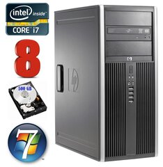 HP 8100 Elite MT i7-860 8GB 500GB NVS450 DVD WIN7Pro hind ja info | HP 8100 Elite MT i7-860 8GB 500GB NVS450 DVD WIN7Pro | kaup24.ee