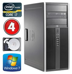 HP 8100 Elite MT i7-860 4GB 250GB NVS450 DVD WIN7Pro hind ja info | HP 8100 Elite MT i7-860 4GB 250GB NVS450 DVD WIN7Pro | kaup24.ee