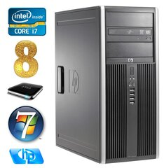 HP 8100 Elite MT i7-860 8GB 1TB NVS450 DVD WIN7Pro hind ja info | HP 8100 Elite MT i7-860 8GB 1TB NVS450 DVD WIN7Pro | kaup24.ee