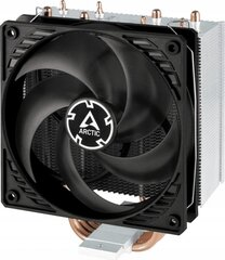 Protsessori jahuti Arctic 34 (ACFRE00052A) hind ja info | Protsessori jahutid | kaup24.ee