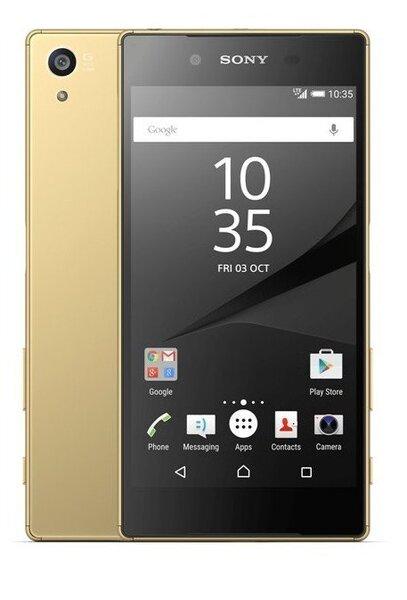 Nutitelefon Sony Xperia Z5 (E6653) kuldne