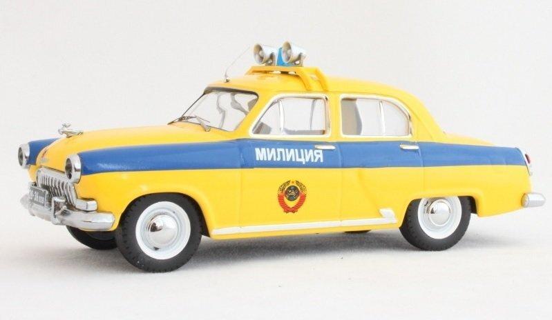 Mudelauto GAZ 21P Miilits цена и информация | Poiste mänguasjad | kaup24.ee