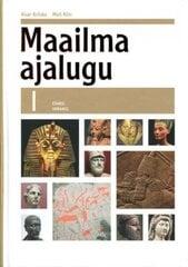 Maailma Ajalugu I цена и информация | Исторические книги | kaup24.ee