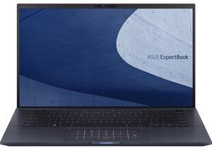 Asus ExpertBook B9450FA-BM0512R (90NX02K1-M06130) hind ja info | Sülearvutid | kaup24.ee