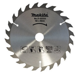 Режущее лезвие Makita 165mmx20mm D-03333