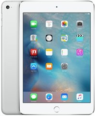 Apple iPad Mini 4 WiFi (128GB), Hõbedane, MK9P2HC/A
