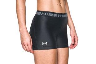 Termo lühikesed püksid Under Armour HeatGear® Compression Armour Shorty W 1297899-001, 43601 hind ja info | Naiste lühikesed püksid | kaup24.ee