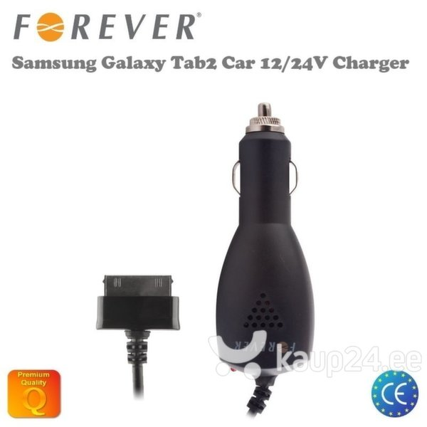 Forever autolaadija sobib Samsung Galaxy Tab 2, 30pin
