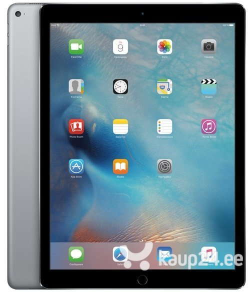 "Apple iPad Pro 9.7"" WiFi (128GB), Hall, MLMV2HC/A цена и информация 
