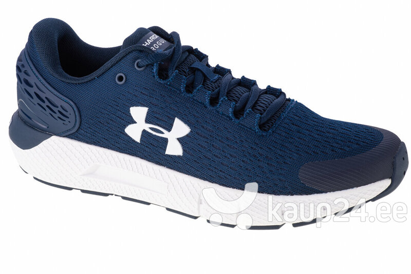 Tossud meestele Under Armour Under Armour Charged Rogue 2 3022592-403, sinised