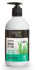 Vedelseep aloe veraga Organic Shop 500 ml