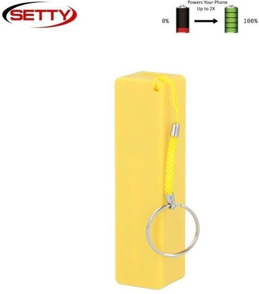 Akupank Setty Mini Cube Power Bank 2000mAh, kollane цена и информация | Akupank | kaup24.ee