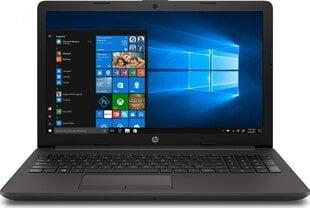 HP 255 G7 (150A4EA) hind ja info | Sülearvutid | kaup24.ee
