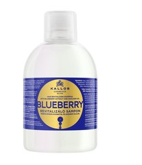 Taastav šampoon Kallos Blueberry Hair 1000 ml