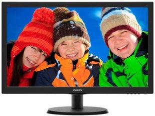 "Monitor Philips 223V5LSB2 21.5"" hind ja info | Monitorid | kaup24.ee"