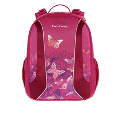 Рюкзак Herlitz Be.bag Airgo Watercolor Butterfly 11409992