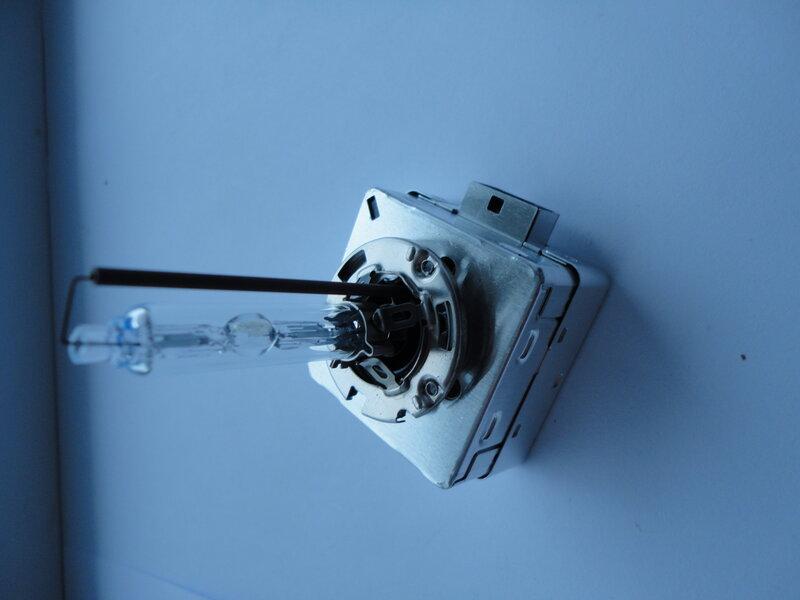 Xenon pirn PHILIPS D1S 35W цена и информация | Autopirnid | kaup24.ee