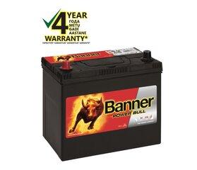 Aku Banner Power Bull P4524 hind ja info | Aku Banner Power Bull P4524 | kaup24.ee