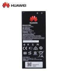 Telefoniaku Huawei HB4342A1RBC, Li-Ion 2200 mAh