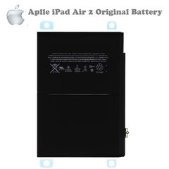 Originaal aku sobib Apple iPad Air 2, Li-Ion 7340mAh