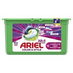 Geelpesukapslid Ariel All in1 PodsColor&Style + Complete Fiber Protection, 32 kapslid hind ja info | Geelpesukapslid Ariel All in1 PodsColor&Style + Complete Fiber Protection, 32 kapslid | kaup24.ee