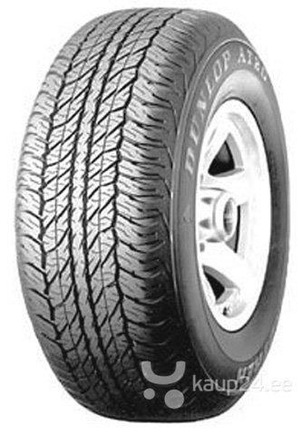 Dunlop GrandTrek AT20 265/60R18 110 H цена и информация | Rehvid | kaup24.ee