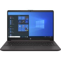 HP 255 G8 hind ja info | Sülearvutid | kaup24.ee