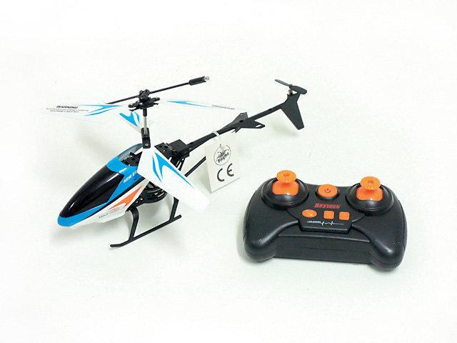 Kaugjuhitav helikopter Playme цена и информация | Poiste mänguasjad | kaup24.ee