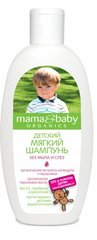 Õrn šampoon Mama&Baby 300 ml
