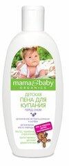 Пенa для детей для   вечернего купания  Mama&Baby 300 ml