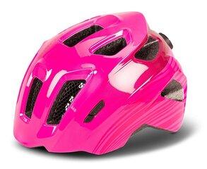 Kiiver Cube FINK, roosa hind ja info   Kiiver Cube FINK, roosa   kaup24.ee