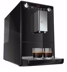 Kohvimasin MELITTA Caffeo Solo E 950-101